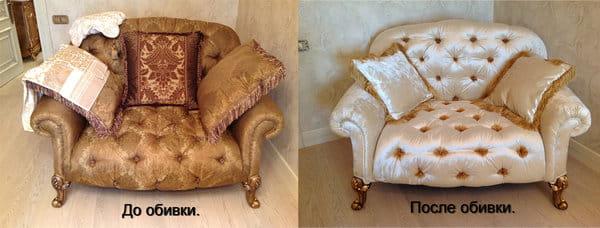 Перетяжка мебели Крым - AGGroup